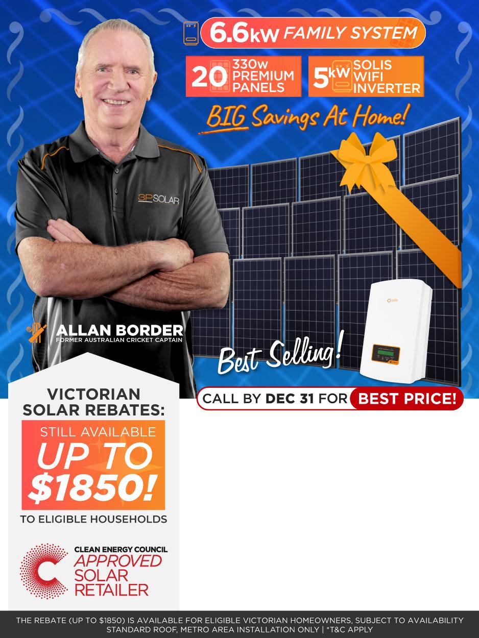 Sunboost brand ambesedder Allen Border
